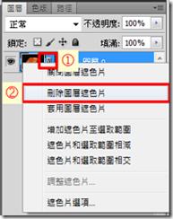 clip_image008[1]