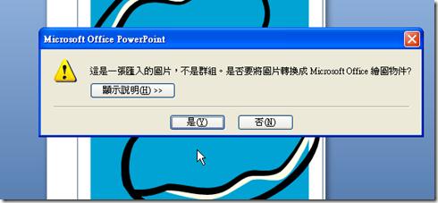 clip_image005[5]