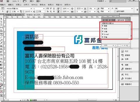 clip_image002[24]