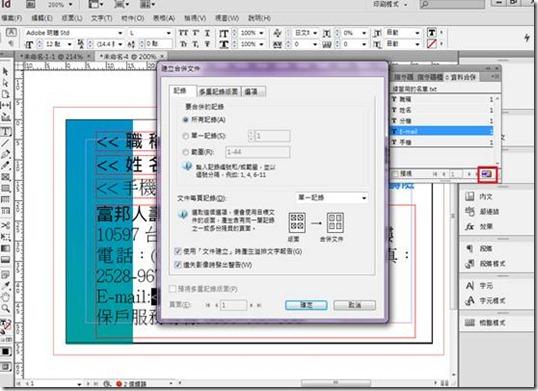 clip_image002[28]