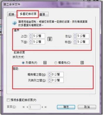 clip_image002[42]