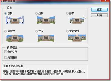 clip_image005[7]